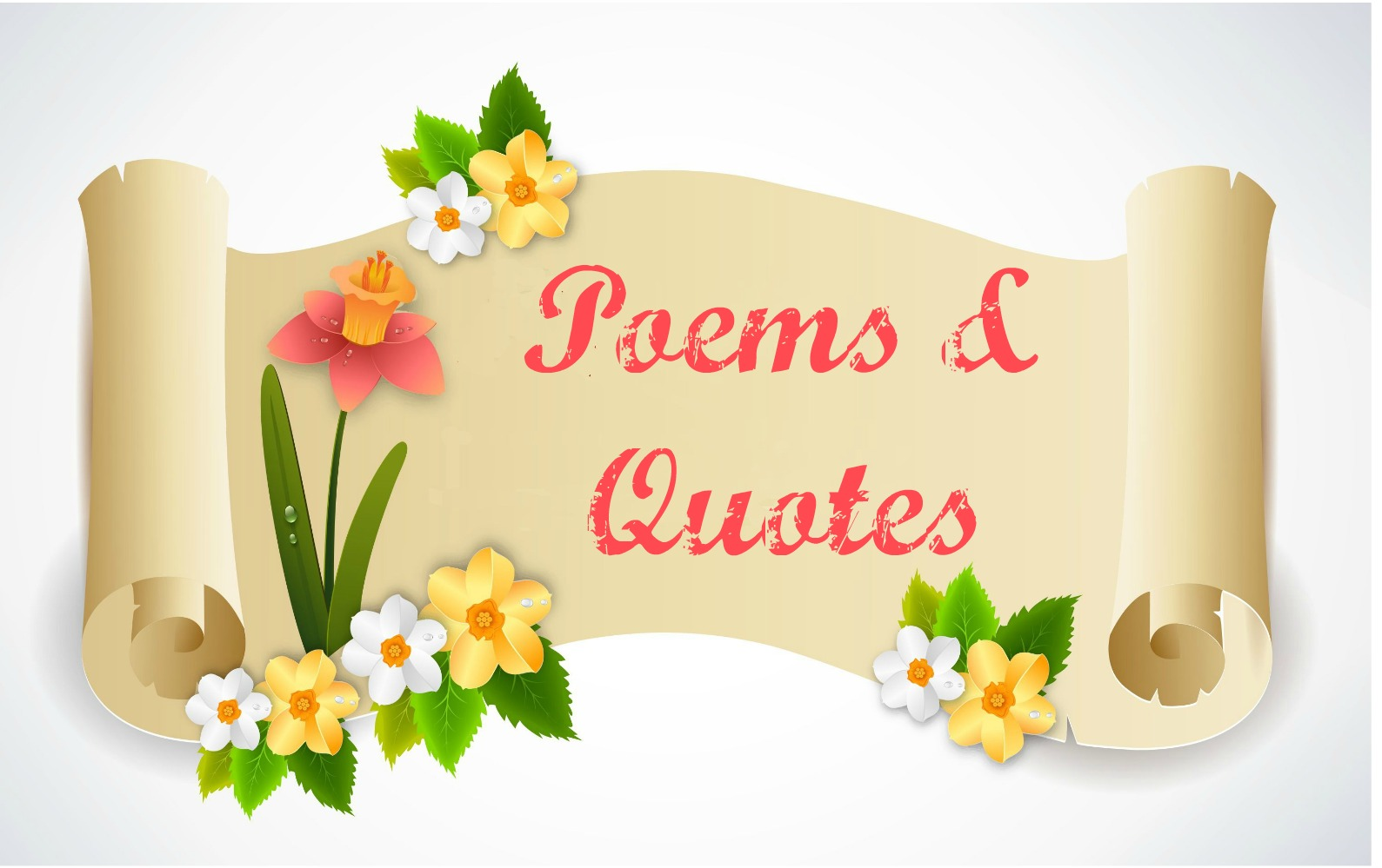 Daycare Poems And Quotes And More!